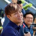 棒球》以自身經驗看前輩陳偉殷現況 王維中認為有兩大重要因素