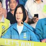 選舉觀察》正國會全力操盤、與新系完成整合 綠營要拚宜蘭總統大勝、立委連任