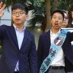 香港區議會選舉今天登場!泛民派視為「反送中」公投,呼籲用選票反對警察暴力