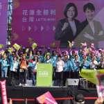 衝衝衝!蔡英文兩天狂掃東部、成立4競選總部