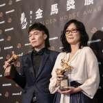 《返校》奪金馬獎最佳電影歌曲 作曲人「致自由」撐香港:活下去才有希望