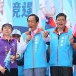 吳敦義說他願意考慮支持韓國瑜 郭台銘:過度解讀