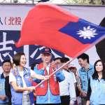 陳東豪專欄:國民黨兩項前所未見的政治實驗