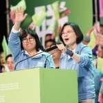 吳典蓉專欄:民進黨再度完全執政會發生什麼事?