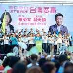 趙天麟成立苓雅、婦女後援會 榮譽會長朱阿英站台讚聲