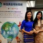 緬甸新住民空姐育兒秘訣 到學校當志工媽媽