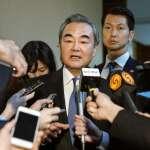 香港親中派雪崩式慘敗,中國外交部長怎麼看?王毅在日回應:不管香港發生什麼事,香港都是中國的一部分!