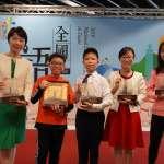 中市扎根語文教育 108年全國語文競賽64人獲特優