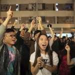 陳國祥觀點:香港反送中大勝,為國民黨送終?