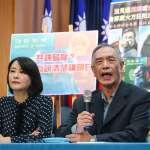 中國特工疑雲》軍情局前副局長點出王立強「最大破綻」:尋求政治庇護製造的假案