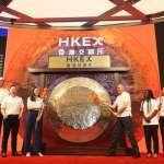 「回家」還是「救市」?阿里巴巴香港上市立漲6.59%,登頂「港股一哥」