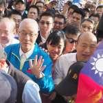 新新聞》吳敦義黨主席保位戰,擺明敗選也不下台