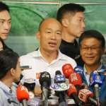 韓國瑜購宅案爭議延燒 立法院經委會下月中邀台肥專案報告