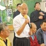 保防劇禿頭、藍色襯衫「共諜」影射韓國瑜?韓國瑜:司令部拍馬屁拍得離譜