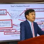 彭文正提告確認蔡英文學歷敗訴!北院:不符民事訴訟法要件