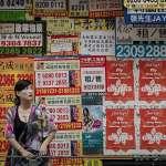 反送中抗爭陰影下,富裕階層移民潮再現:到紐約看房、參加撐港遊行,但覺得不能留在香港了