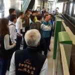 捷運綠線明年通車 中市議會交通地政觀光委員會視察現場