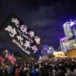「民進黨只想用港人鮮血換取選票?」 香港浸大學生會長籲制定《難民法》