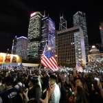 中國不爽川普簽署《香港人權與民主法案》可能報復美國拒絕合作解決北韓、伊朗問題