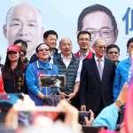 郝龍斌籲挺林郁方、韓國瑜 批民進黨「紅色恐怖是假、綠色恐怖是真」