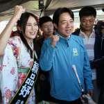 「賴品妤有機會贏」 綠營民調:她僅落後對手李永萍3個百分點