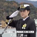 她是一個單親媽媽,她也是日本第一位神盾艦艦長!一等海佐大谷三穗接任「妙高號」艦長,負責監視北韓動向
