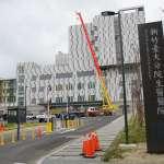 竹縣府核准開業 台大新竹生醫分院17日正式營運