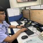 海巡118報案專線系統更新!報案成效可望提升,「這些業務」都受理