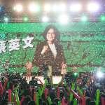 獨家》蔡英文選前之夜三地造勢 高雄、新北、台北衝刺催票
