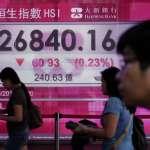 香港15年來將首次出現財政赤字 港府:經濟成長今年預計萎縮1.3%
