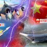 F16.雄三滅陸雙航母?!太平洋烽火陣的逆襲關鍵是...?《宅軍事#21》