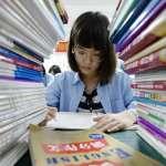 PISA最新評估:哪個國家的學生最優秀?
