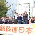 中市椪柑外銷比去年成長56% 首次外銷日本20噸封櫃啟運