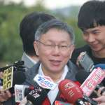 民進黨稱「與楊蕙如案毫無關係」 柯文哲酸:葛特曼時他們也說無關