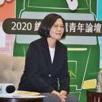 蔡英文臉書廣告遭質疑 蔡陣營回嗆王淺秋:造謠不是第一次了,追蹤器呢?
