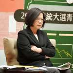 夏珍專欄:台灣民主的憂傷─唯一支持蔡英文