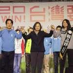 民進黨大團結!陳朝龍現身和蔡英文同台助攻賴品妤
