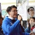 他被捕入獄,卻成反送中示威者的精神領袖:從《地厚天高》看梁天琦的時代革命