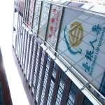 陳錦稷專欄:新財務報導準則衝擊壽險業