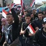 「不分族群宗派,我們都是伊拉克人!」引起全民公憤、百萬人呼籲廢除的「配額制度」是什麼?