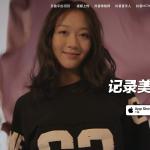 大阪12歲女童被35歲網友拐走監禁,社群網站註冊年齡引發日媒關注