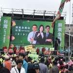 德國之聲.牆外文摘》中共已失去台灣,但「戰狼外交」將進行到底
