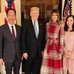 臉書曬與川普夫妻合照 郭台銘:我掛國旗我驕傲