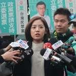 王浩宇質疑晚辭職為年終 黃瀞瑩:如果他用相同標準審視全台政治人物 會是蠻好的監督