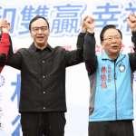 朱立倫確定接任韓國瑜全國競選總部主委
