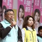 不意外將選2024 台灣基進:柯文哲正在成為自己過去最痛恨的政治人物
