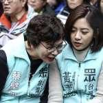 蔡壁如、黃瀞瑩為領年終,拖到6日才請辭?柯文哲:都按流程走,不要把人家想得那麼壞