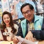 「政治不外是分享,絕對不能整碗捧走」  陳水扁:看不下去民進黨某個派系