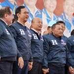 韓國瑜、侯友宜、朱立倫首度「同框」!新戰袍亮相展現大團結 造勢現場突破8萬人