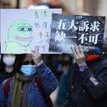 礙於惡劣輿論環境而無法發言 德國之聲專訪支持「反送中」中國青年